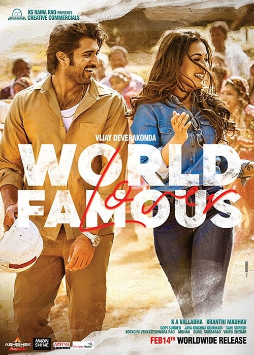 world famous lover film indien